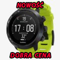 SUUNTO  D5 BLACK/LIME + USB